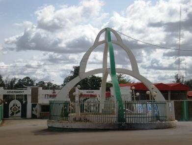 Job Vacancies in Abakaliki, Ebonyi State