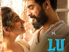 Luca Full Movie Download